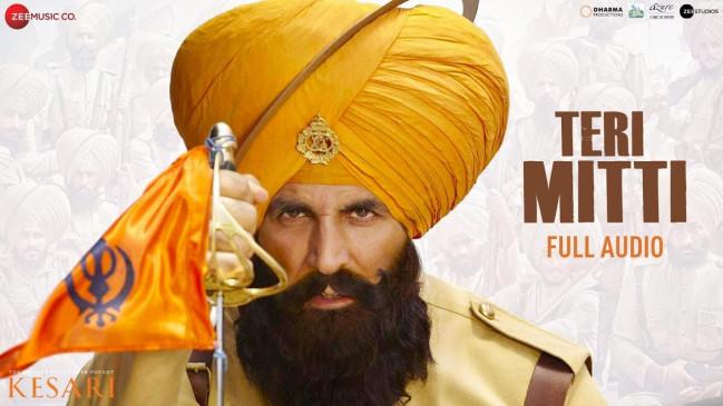 Bollywood: तेरी मिट्टी गाने को मिले 100 करोड़ से ज्यादा व्यूज