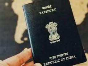 नागरिकों को अब जल्द ही मिलेगा चिप आधारित ई-पासपोर्ट