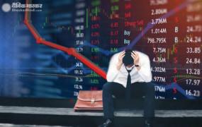 Closing bell: गिरावट पर बंद हुआ बाजार, सेंसेक्स 600 अंक लुुढ़का