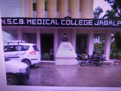 जबलपुर मेडिकल कॉलेज में चालू नहीं हुईं कोबाल्ट मशीनें