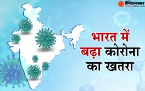 Coronavirus in India: फिर डराने लगे कोरोना के आंकड़े, दिल्ली-महाराष्ट्र में बिगड़े हालात, 18 राज्यों में कोरोना वायरस वैरिएंट के 771 केस मिले