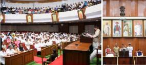 21 हजार 76 करोड़ रुपए की पूरक मांग पेश, कोश्यारी के अभिभाषण के साथ सत्र शुरु