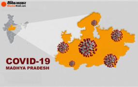 Coronavirus in MP: बीते 24 घंटों में 603 नए मरीज मिले, भोपाल-इंदौर में रविवार से लग सकता है नाईट कर्फ्यूू