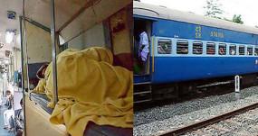 ट्रेनों में यात्रियों को लूटने के लिए अपराध के नए तरीके अपना रहे क्रिमिनल, अब इंजेक्शन से करते हैं बेहोश