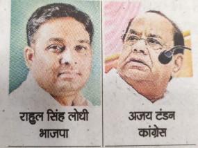 दमोह उपचुनाव -कांग्रेस से टंडन को टिकट, भाजपा से राहुल का नाम