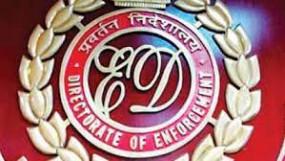 टीआरपी घोटाला मामले में ईडी ने जब्त की 32 करोड़ की संपत्ति