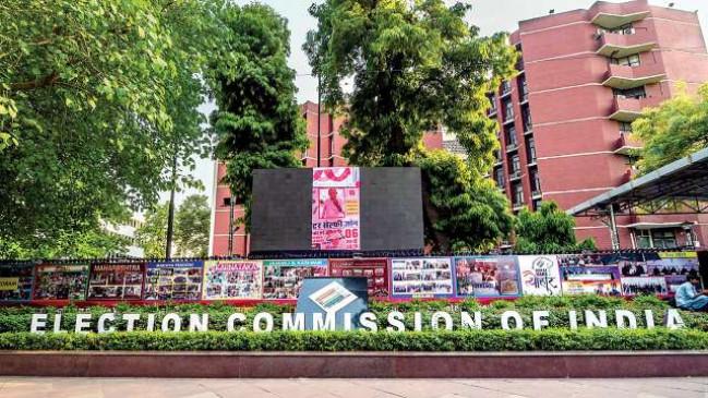 Election Commission: 14 विधानसभा और 2 लोकसभा सीटों पर 17 अप्रैल को वोटिंग, 2 मई को परिणाम