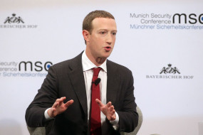 5 करोड़ लोगों को वैक्सीन लगवाने में करेगा मदद फेसबुक, फेक पोस्ट पर जोड़ने की घोषणा