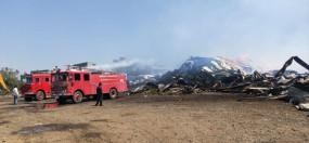 महाराष्ट्र: कपास के गोदाम में भीषण आग,75 करोड़ का नुकसान