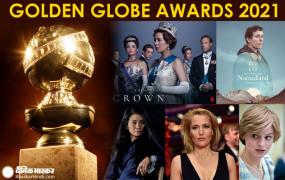Golden Globe Awards 2021:'द क्राउन' ने मारी बाजी, जानिए कौन बना बेस्ट एक्टर और एक्ट्रेस
