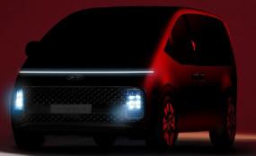 Hyundai जल्द लॉन्च करेगी फैमिली कार Staria, टीजर किया जारी