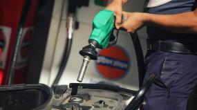 Petrol and diesel price: फ्यूल रेट को लेकर बड़ी खबर, 8.5 रुपये सस्ता होगा पेट्रोल-डीजल !