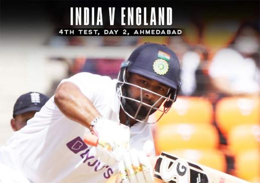 INDvENG : धमाकेदार शतक लगाने के बाद ऋषभ पंत आउट, भारत को 89 रन की बढ़त, स्कोर 294/7
