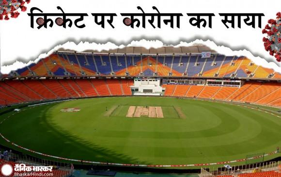 IND vs ENG : गुजरात में बढ़ा कोरोना संकट, अब नरेंद्र मोदी स्टेडियम में बिना दर्शकों के होंगे तीनों T-20 मैच, टिकट का पैसा होगा रिफंड