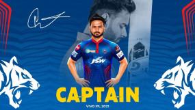 आईपीएल-14 : अय्यर की जगह ऋषभ पंत सम्भालेंगे दिल्ली कैपिटल्स की कमान, इस बार 4 भारतीय विकेट कीपर करेंगे कप्तानी