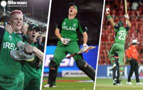 10 साल पहले पिद्दी सी टीम ने दी थी इंग्लैंड को जबरदस्त शिकस्त, विश्व कप में रचा था इतिहास