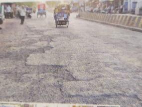 जबलपुर-दमोह सड़क - जीरो प्वॉइंट दमोहनाका चौराहे से ही बर्बाद