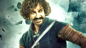 आमिर खान के खिलाफ नोटिस जारी, फिल्म में जाति विशेष को अपमानित करने का लगा आरोप