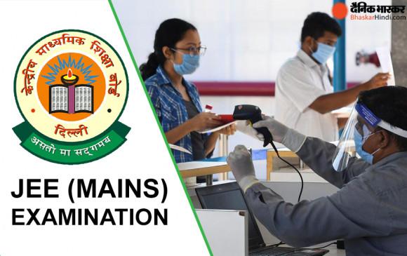 पहली बार भारत के बाहर क्वालालंपुर और लागोस जैसे विदेशी शहरों में जेईई परीक्षा
