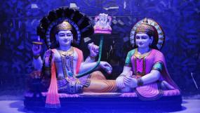 Kharmas: शुरू हुआ खरमास, एक माह तक नहीं होंगे मांगलिक कार्य