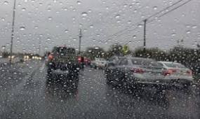 नागपुर सहित विदर्भ में कई स्थानों पर छाए बादल, मौसम में घुली ठंडक
