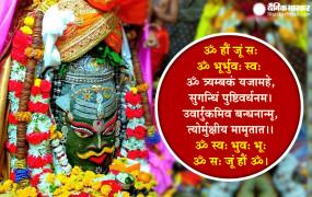 LIVE Darshan: महाकालेश्वर ज्योतिर्लिंग के लाइव दर्शन सबसे पहले दैनिक भास्कर पर