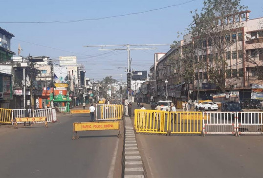 MP News:एक दिन के लॉकडाउन के दौरान भोपाल, जबलपुर और इंदौर की सड़कें सुनसान दिखी