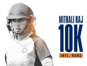ये कारनामा करने वाली भारत की पहली महिला क्रिकेटर बनीं मिताली राज, BCCI ने किया ऐलान