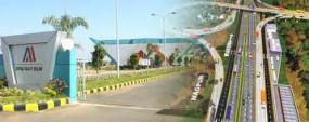 नागपुर : मिहान विकास कार्यों के लिए 23 करोड़ 25 लाख रुपए की मंजूरी