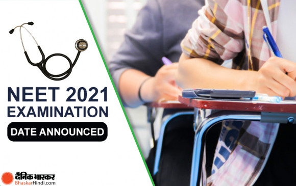 NEET 2021: मेडिकल प्रवेश परीक्षा नीट की तारीख घोषित, इस बार 11 भाषाओं में होगी परीक्षा, ऐसे करें आवेदन