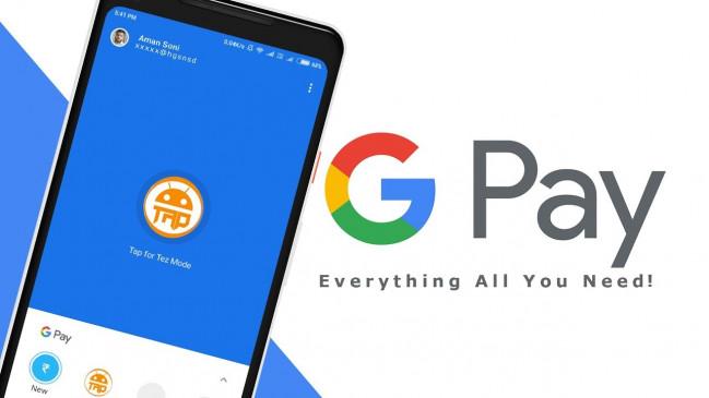 पेमेंट एप Google Pay का नया फीचर्स, यूजर्स डिलीट कर सकेंगे ट्रांजेक्शन हिस्ट्री