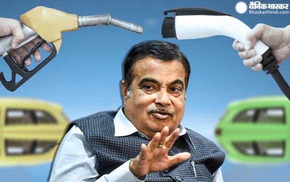 इलेक्ट्रिक वाहनों का इस्तेमाल किया तो 50 हजार रुपये के पेट्रोल की जगह सिर्फ 2000 रुपये की बिजली खर्च करनी होगी- नितिन गडकरी