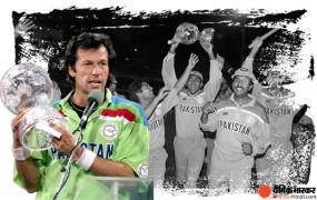 29 साल पहले पाकिस्तान ने जीता था वर्ल्ड कप, बहुत रोचक है इस फाइनल मैच की कहानी