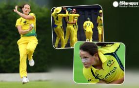टी-20 में चार साल पहले धमाल मचा चुकी है ये क्रिकेटर, हैट्रिक लेने वाली पहली ऑस्ट्रेलियाई महिला बनीं