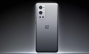 OnePlus 9 प्रो स्मार्टफोन करेगा 8K वीडियो शूट, जानें कीमत और फीचर्स