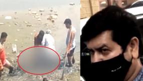 अंबानी के घर के बाहर जिसकी कार में मिला था विस्फोटक, उस कार के मालिक का मिला शव, मुंह में ठुंसे थे 5 रुमाल