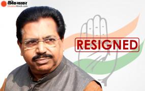 Kerala: विधानसभा चुनाव से पहले कांग्रेस को करारा झटका, पूर्व सांसद पीसी चाको ने इस्तीफा दिया, हाईकमान पर साधा निशाना