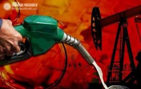 Fuel Price: पेट्रोल- डीजल की बढ़ती कीमत से आज भी मिलती राहत, जानें दाम