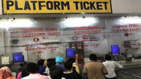 रेलवे प्लेटफार्म पर भीड़ रोकने 50 रुपए में प्लेटफार्म टिकट, मध्य रेलवे ने लागू की नई दरें