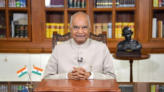 राष्ट्रपति रामनाथ कोविंद आज मध्य प्रदेश के दो दिवसीय दौरे पर, जबलपुर में नर्मदा महाआरती में होंगे शामिल