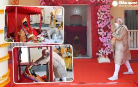 Modi in bangladesh: प्रधानमंत्री नरेंद्र मोदी ने यशोरेश्वरी काली मंदिर में पूजा-अर्चना की, कहा- काली विश्व को कोरोना मुक्त करें