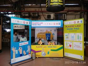 ग्लोबल रीसाइक्लिंग डे पर रेलवे ने शुरु किया प्लास्टिक लाओ और मास्क पाओ अभियान