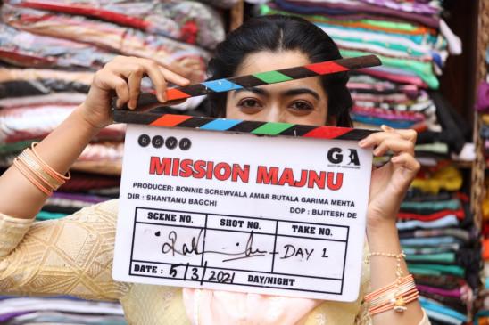 रश्मिका मंदाना ने आज से लखनऊ में शुरू की फिल्म मिशन मजनू की शूटिंग