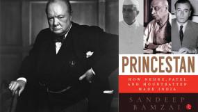 भारत-पाकिस्तान के अलावा तीसरा स्वतंत्र देश 'प्रिंसिस्तान' बनाने की थी साजिश, इस किताब ने किया खुलासा