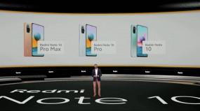 Redmi Note 10 Pro Max भारत में हुआ लॉन्च, जानें और फीचर्स