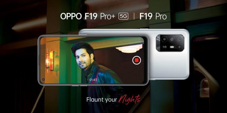 Oppo F19 Pro और F19 Pro+ की सेल हुई शुरू, इन शानदार फीचर्स से लैस हैं ये स्मार्टफोन