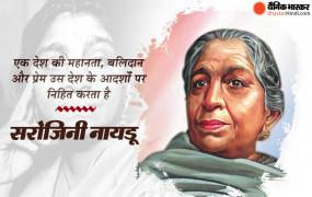 महात्मा गांधी के साथ 43 साल तक रहीं, उन्हें राष्ट्रपिता कहना शुरू किया, ऐसी है कांग्रेस की पहली महिला अध्यक्ष की कहानी