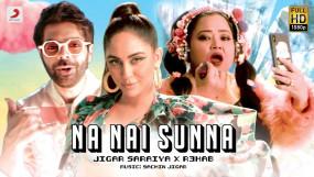 सचिन जिगर का ' न नई सुनना' गाना रिलीज़ - अब तक रिलीज हुए म्यूजिक वीडियो से बिल्कुल अलग