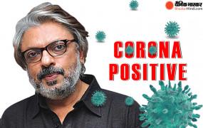 संजय लीला भंसाली हुए कोरोना पॉजिटिव, 'गंगूबाई' की रोकी गई शूटिंग, क्या आई आलिया की रिपोर्ट?