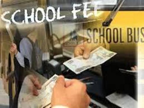 बढ़ी फीस न जमा करने पर छात्रों को स्कूल से नहीं निकाल सकते -हाईकोर्ट